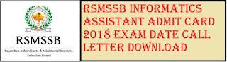 Rajasthan RSMSSB Informatics Assistant Admit Card 2018