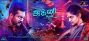 Bobby, Ramya upcoming 2019 tamil film 'Agni Dev' Wiki, Poster, Release date, Songs list