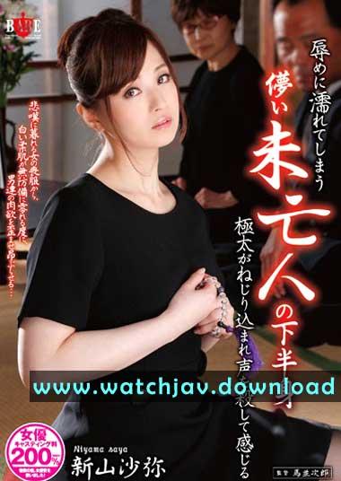 [WatchJAV.download]JAV-English-Sub-Saya-Niyama-HBAD-260