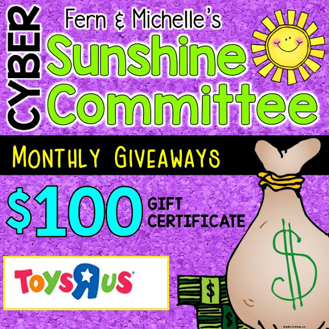 Win $100 ToysRUs Gift Card!