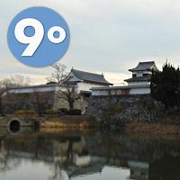 http://armazem-otome.blogspot.com.br/2017/04/9-dia-fukuyama-e-fukuoka-castelos.html