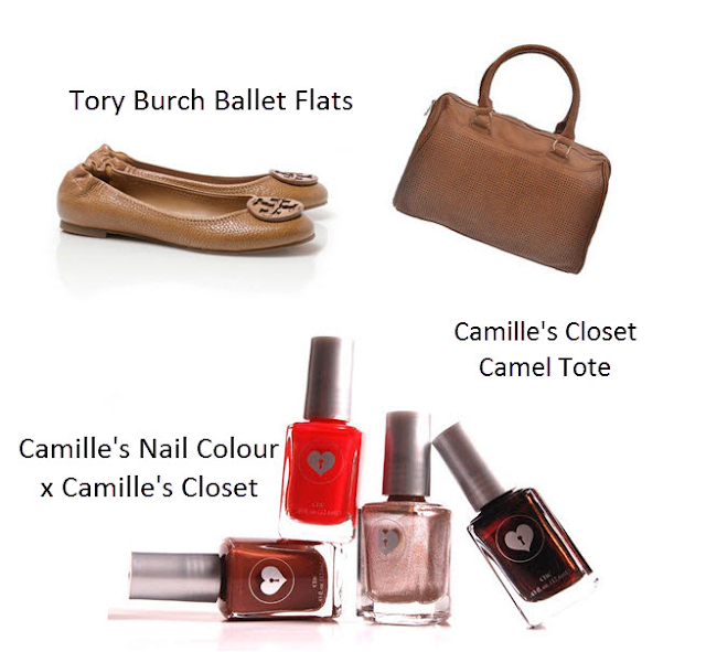 Camille S Closet Tory Burch Is My Guardian Angel
