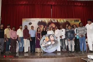 Yevanavan Tamil Movie Audio Launch Stills  0031.jpg