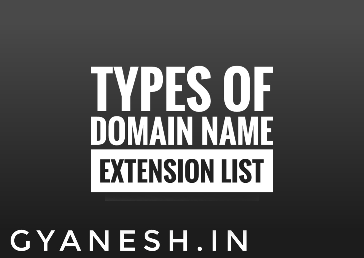 Domain Name Extension