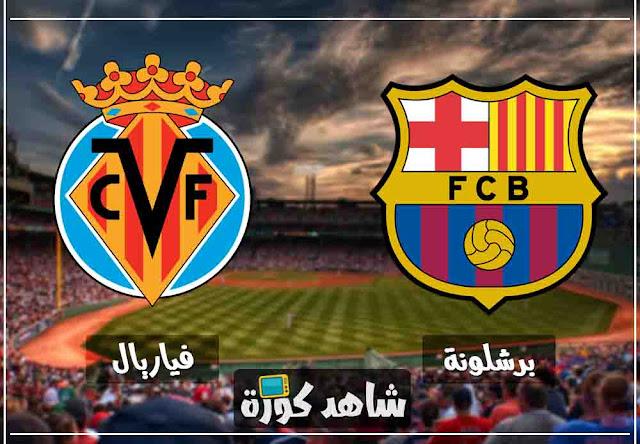 barcelona-vs-viareal