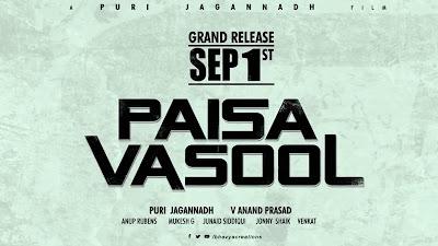 Paisa Vasool Poster Image