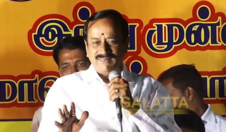 H Raja Latest Video Full Speech