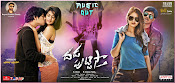 Dadaputtista Movie Wallpapers-thumbnail-2