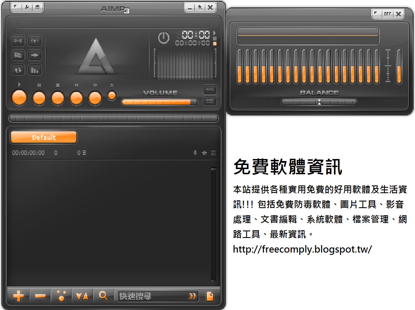 minitab 17 繁體 中文 語言 包