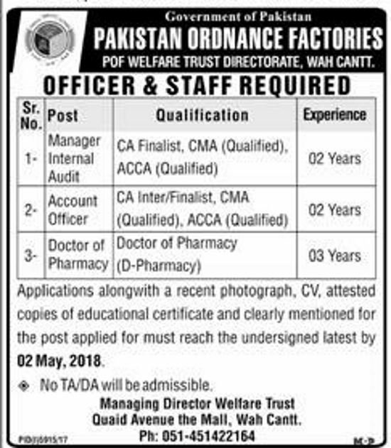Jobs In POF Pakistan Ordnance Factories April 2018 pof.gov.pk