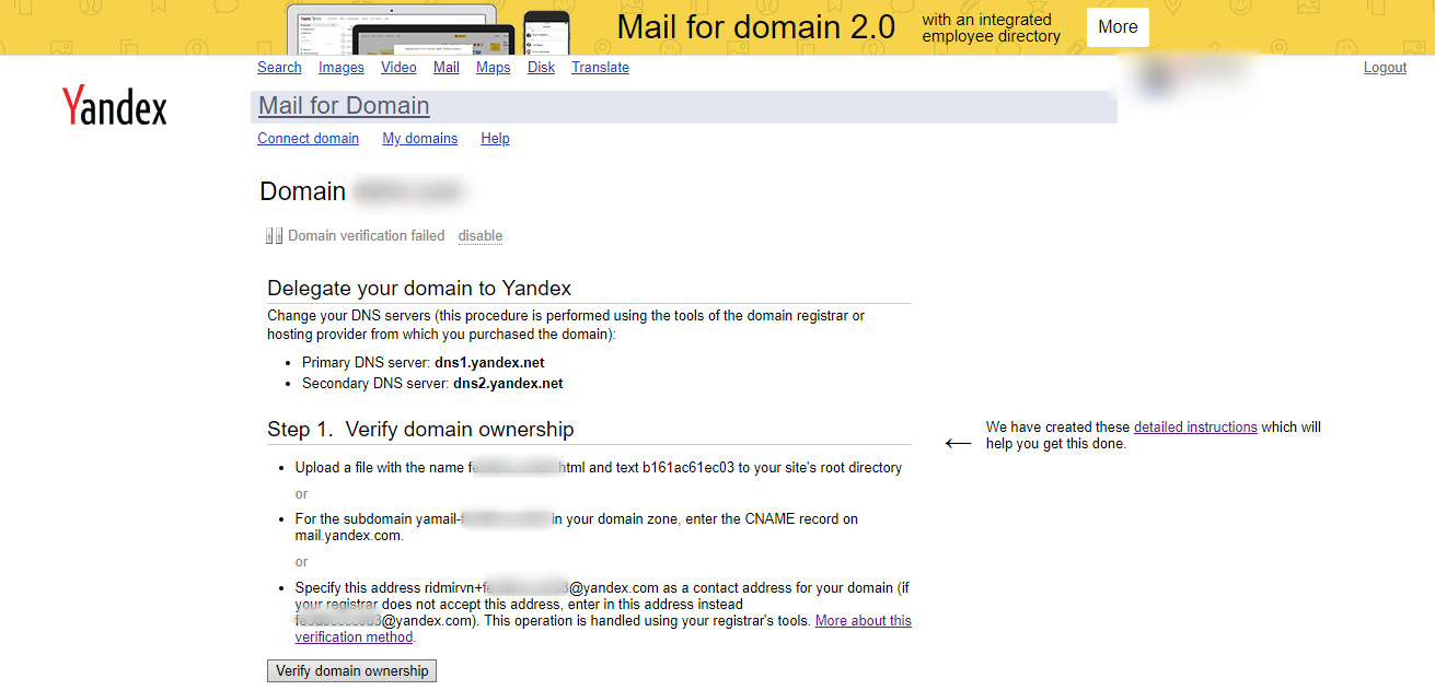 How to Setup Free Business Email Address for Your Domain