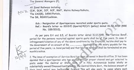 Clarification on resignation of Sportspersons recruited under sports