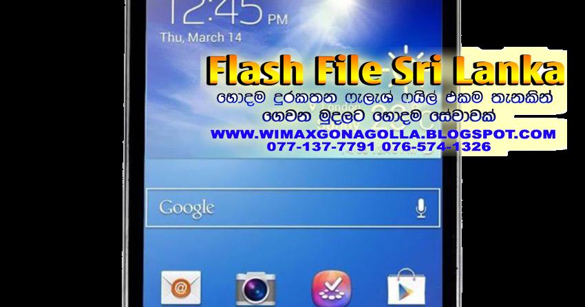 Flash File SriLanka : TASEN W125 Flash File