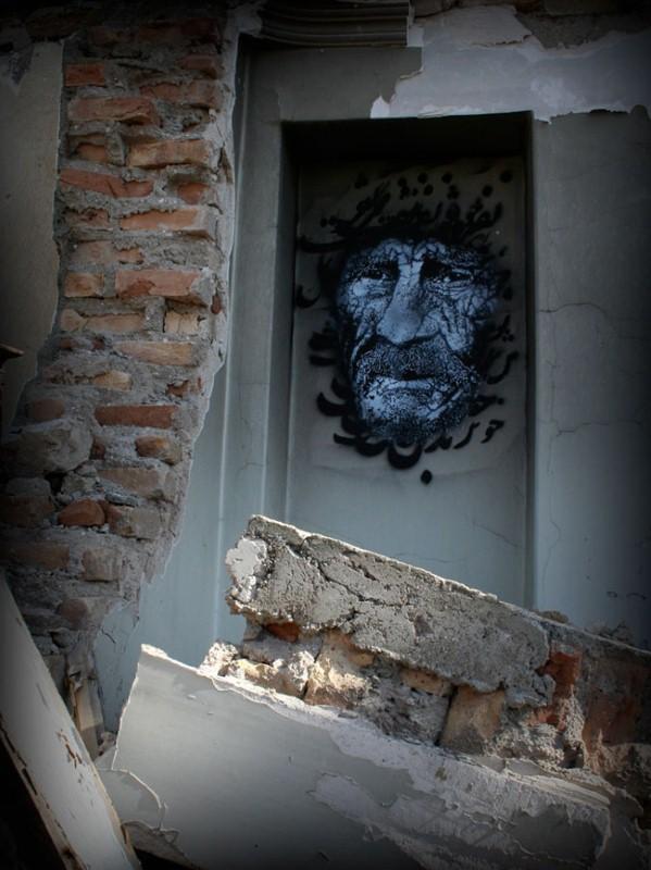 Уличные художники из Ирана. ICY и SOT 4