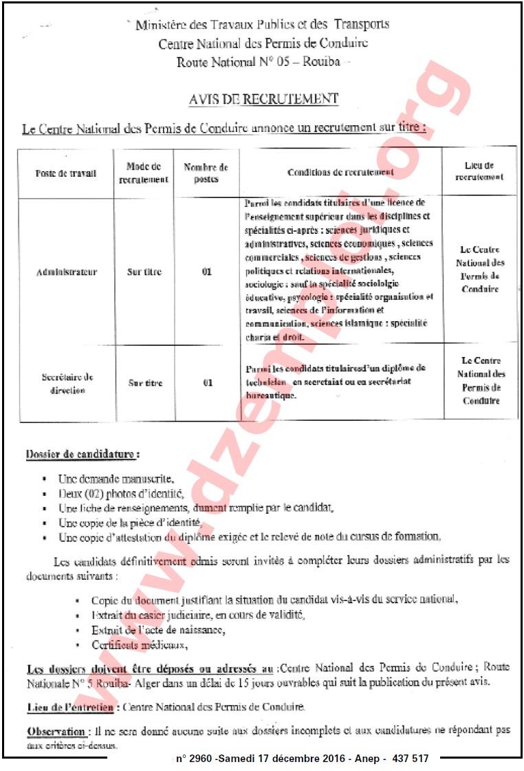 centre national des permis de conduire rouiba wilaya d 39 alger recrute d cembre 2016 algerien jobs. Black Bedroom Furniture Sets. Home Design Ideas