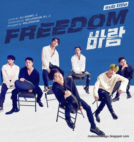 iKON - Freedom Lyric