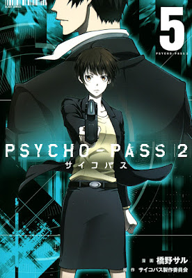 PSYCHO-PASS 2 第01-05巻 raw zip dl