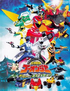 Engine Sentai Go-Onger: Boom Boom! Bang Bang! GekijōBang!! MP4 Subtitle Indonesia