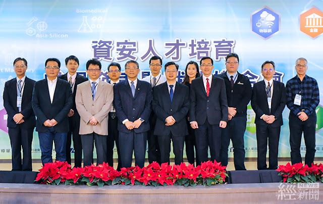 經濟部次長龔明鑫(前排右二)出席資安人才培育成果發表暨就業媒合會