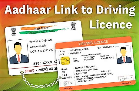 link driving license with Aadhaar card online