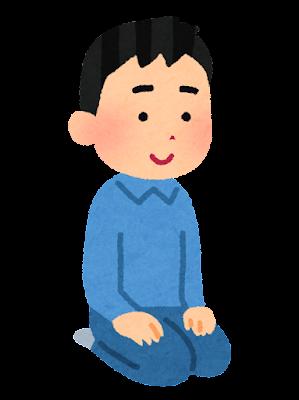 正座のイラスト(男性)