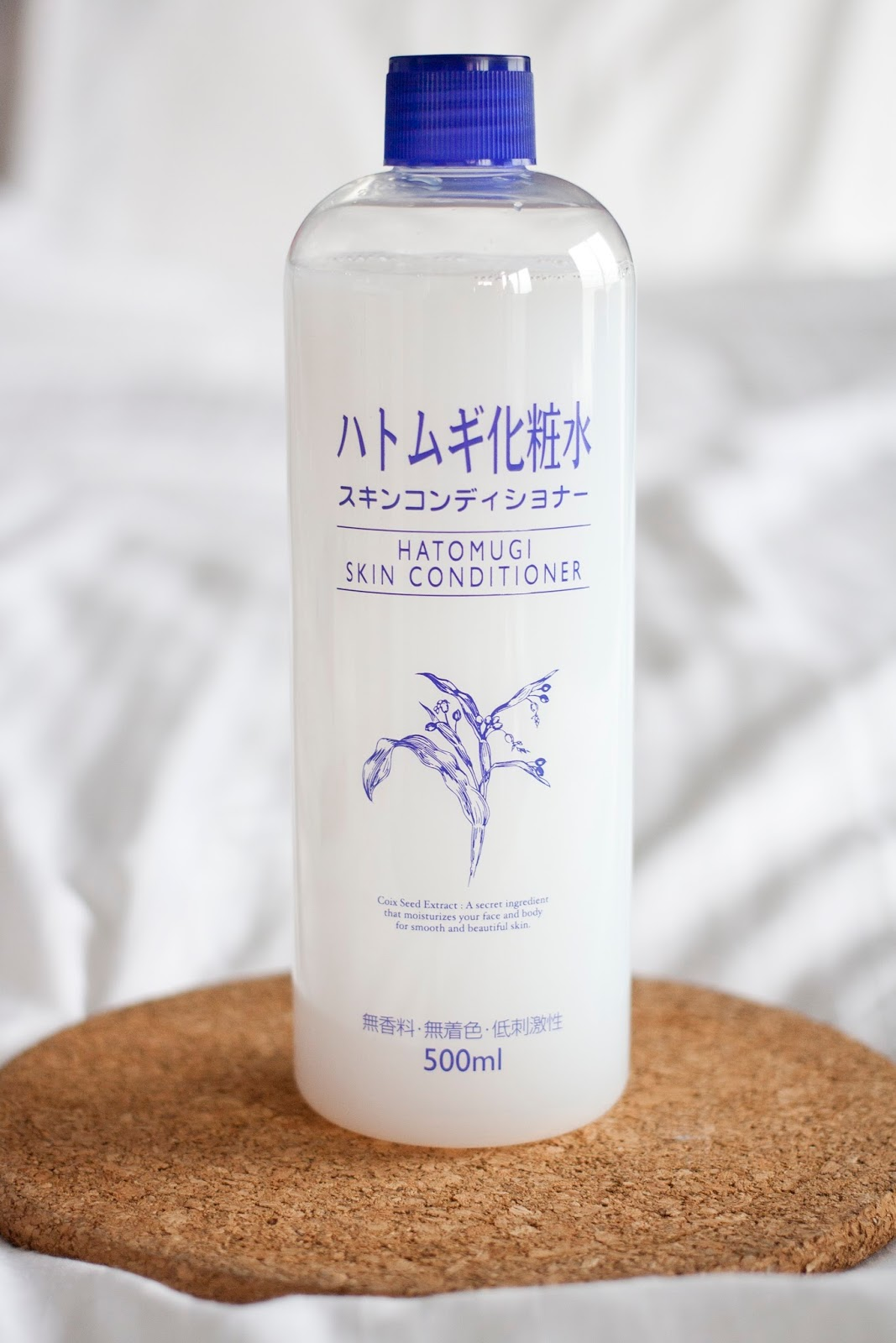 The First Five Impressions Feat Naturie Naruko Senka Hatomugi Skin Conditioner 500ml My Today Are Hatumogi Speedy Perfect Whip Cleanser Taiwan Magnolia Brightening And Firming Cream Wash