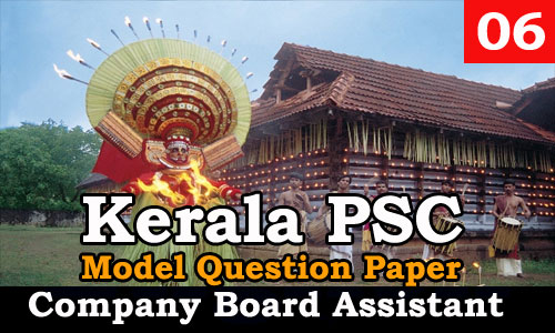 Model Question Paper - Company Board Assistant - 06