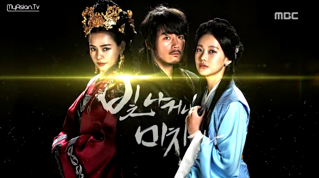 Shine or Go Crazy starring Jang Hyuk and Oh Yeon Seo