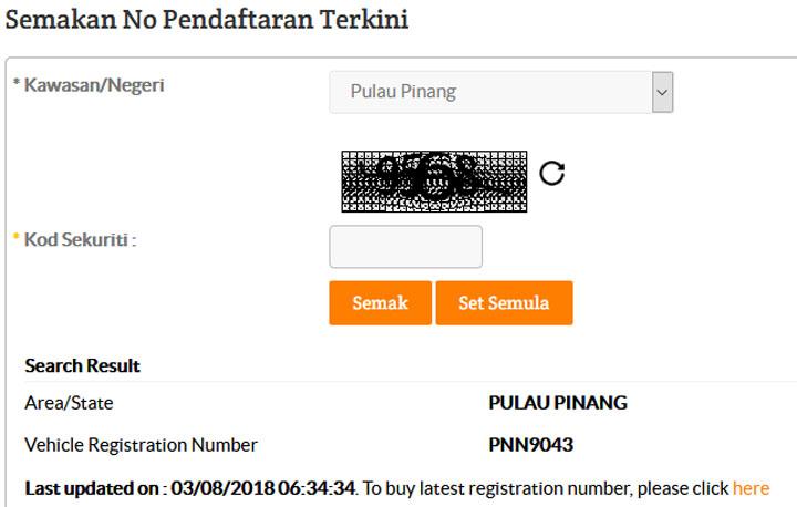 Cara nak tahu nombor pendaftaran kereta (plet) terkini