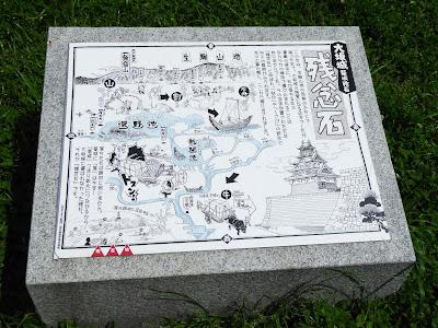大坂城築城残石 残念石