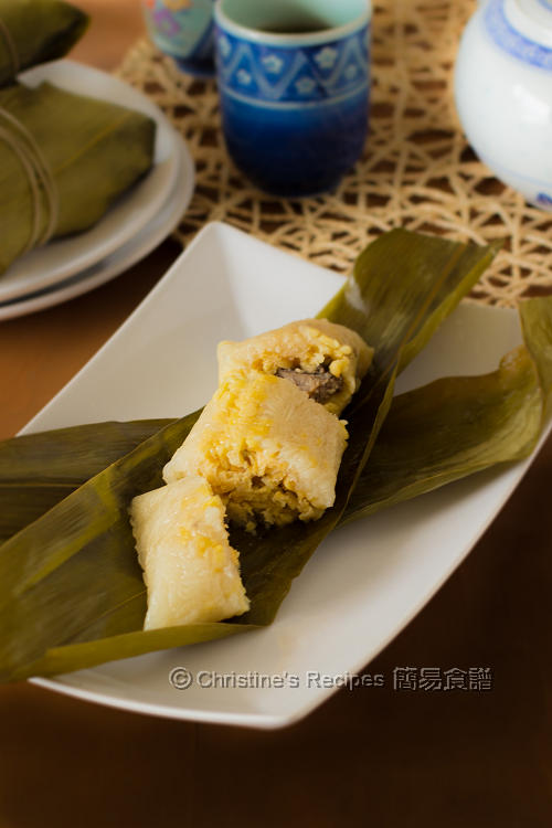 Cantonese Sticky Rice Dumplings