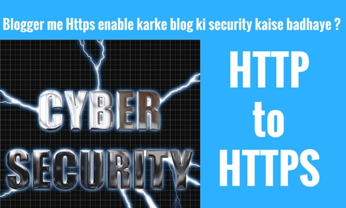 Blogger me Https enable kare
