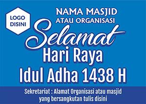 Download Desain Banner Hari Raya Idul Adha 2017 Gratis