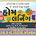 Home Learning Study Materials Viideo Std 9 DD Girnar/Diksha Portal Video