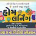 Home Learning Study Materials Viideo Std 9 DD Girnar/Diksha Portal Video
