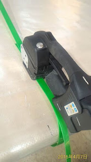塑鋼帶電動打包機