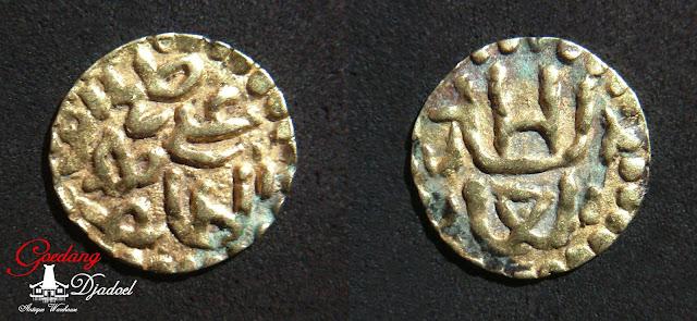 koin emas aceh era sultan salahuddin bin ali