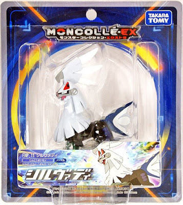 Silvally figure hyper size Takara Tomy MONCOLLE EX EHP series