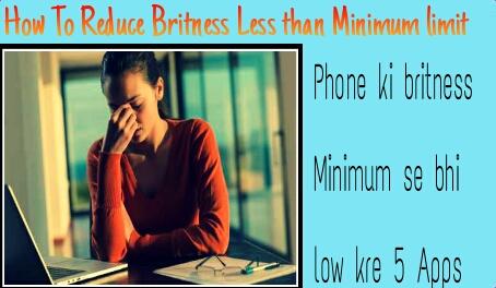Phone ki brightness minimum se Bhi Low kaise kre