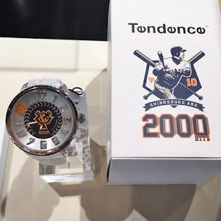 TENDENCE テンデンス 福岡 博多 天神 九州 正規 時計 ルイコレクション