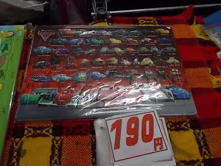 カーズ パズル 190円