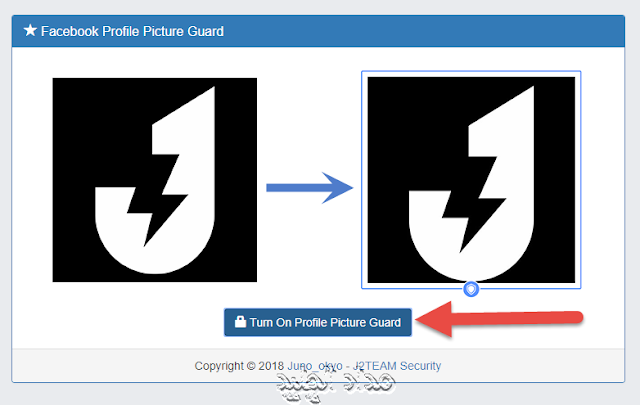 profile guard facebook  turn on profile picture guard  help protect your profile picture  facebook picture guard apk  how do i turn on profile picture guard for my current profile picture?  facebook picture guard تحميل  how to activate facebook profile picture guard on pc  how to protect my profile picture on facebook