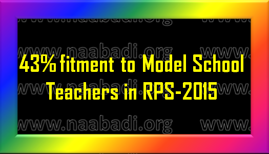 PRC to Model School Teachers with 43% fitment in RPS-2015 in Telangana(www.naabadi.org)