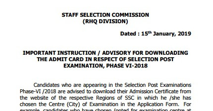 SSC Exam - Important Instruction For Download Admit Card, Phase IV 2018