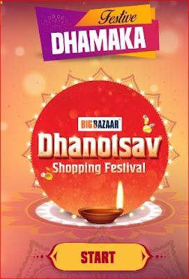 BigBazaar Diwali Dhamaka Offer Shopping pr rs 1000 Off in hindi