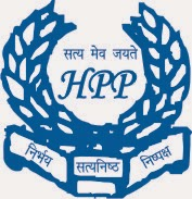 HP Police Constable Recruitment