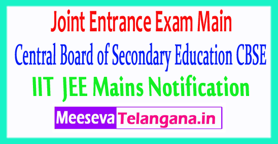 Joint Entrance Exam Main 2018 Application Form Notification Exam Dates Fee Last Date Admit Card