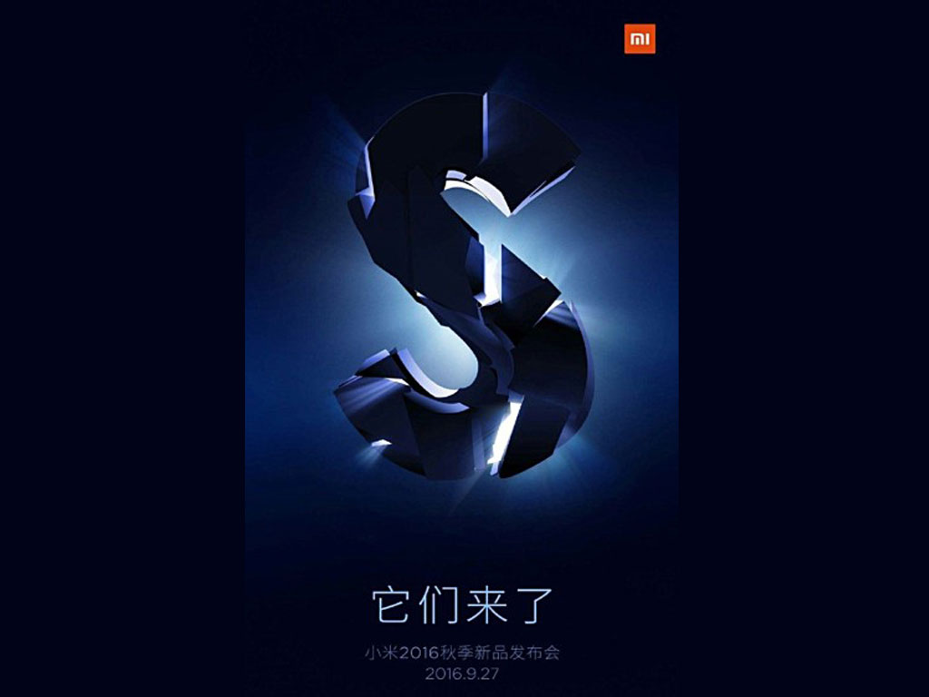 Xiaomi Mi 5S Launch Invitation Image
