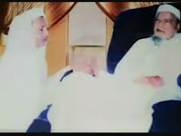Amaliyah di Hari Arofah, Ijazah dari Guru Habib Luthfi bin yahya