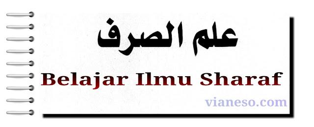 bina' lafif